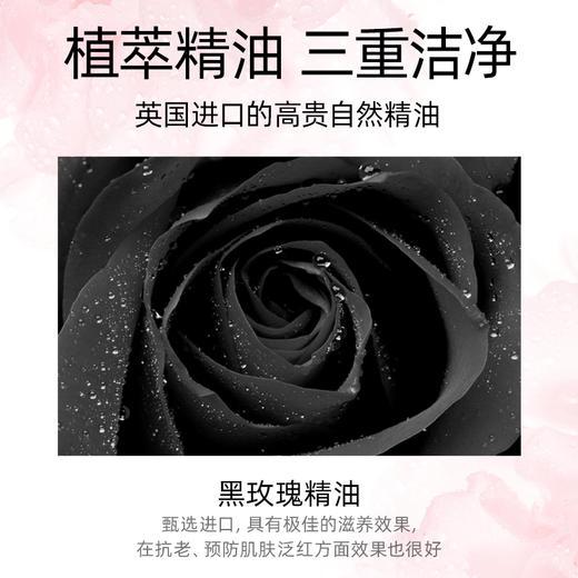【买2送1,买3送2】西班牙花卉诗黑玫瑰内衣洗液 高倍清洁 除霉菌 500ml/瓶 商品图3
