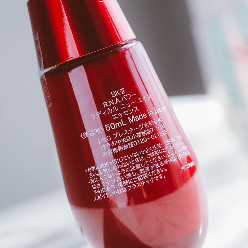 【全球名品 | 护肤馆】SK-II/sk-ii/sk2 肌源赋活修护精华露 小红瓶精华 紧致肌肤 收敛毛孔 50ml