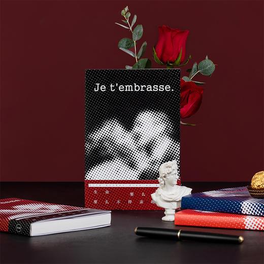 【为思礼】言仓文创吻笔记本文艺插图创意记事本子精致送礼送朋友格调礼物 商品图0