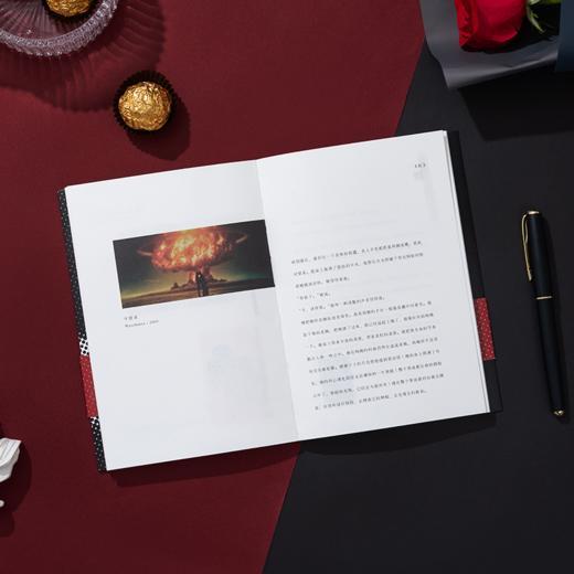 【为思礼】言仓文创吻笔记本文艺插图创意记事本子精致送礼送朋友格调礼物 商品图4