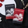 【为思礼】言仓文创吻笔记本文艺插图创意记事本子精致送礼送朋友格调礼物 商品缩略图6