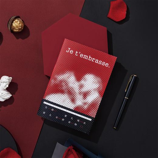 【为思礼】言仓文创吻笔记本文艺插图创意记事本子精致送礼送朋友格调礼物 商品图5