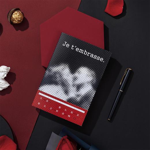 【为思礼】言仓文创吻笔记本文艺插图创意记事本子精致送礼送朋友格调礼物 商品图10