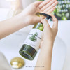 「洗颜神器」30秒自动起泡净化皮肤 韩国菲凡芭丝果蔬精华泡泡洁面卸妆二合一洗面奶 商品缩略图6