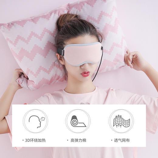 【斩获IF设计奖+德国认证】2020全新昕科磁石热敷眼罩,3D环绕磁石加热,智能控温,缓解眼部肌肉疲劳,告别黑眼圈! 商品图10