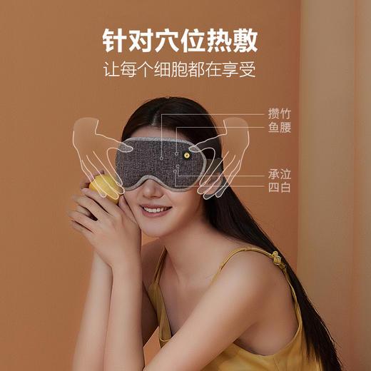 【斩获IF设计奖+德国认证】2020全新昕科磁石热敷眼罩,3D环绕磁石加热,智能控温,缓解眼部肌肉疲劳,告别黑眼圈! 商品图2