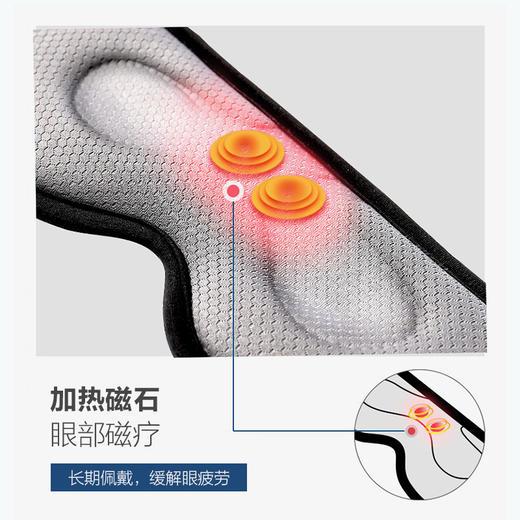 【斩获IF设计奖+德国认证】2020全新昕科磁石热敷眼罩,3D环绕磁石加热,智能控温,缓解眼部肌肉疲劳,告别黑眼圈! 商品图9