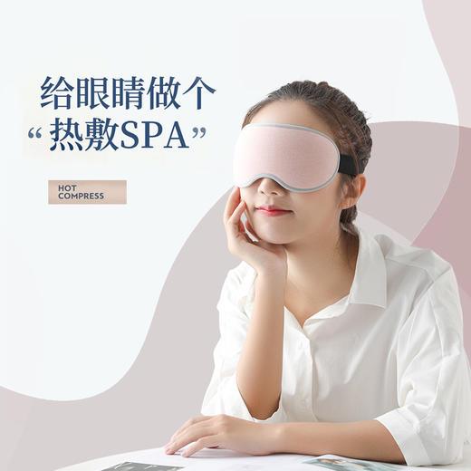 【斩获IF设计奖+德国认证】2020全新昕科磁石热敷眼罩,3D环绕磁石加热,智能控温,缓解眼部肌肉疲劳,告别黑眼圈! 商品图6