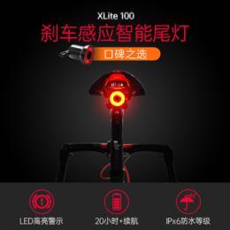 英豪xlite100自行车尾灯 智能感应刹车 USB充电