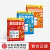 新加坡数学套装 小学数学 新加坡数学中文版 CPA教学法 数学思维 中信出版社图书 正版 商品缩略图1
