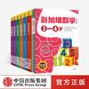 新加坡数学套装 小学数学 新加坡数学中文版 CPA教学法 数学思维 中信出版社图书 正版 商品缩略图2