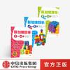 新加坡数学套装 小学数学 新加坡数学中文版 CPA教学法 数学思维 中信出版社图书 正版 商品缩略图3