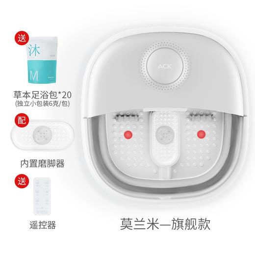 【恒温足浴 红光暖足】旗舰版艾斯凯可折叠泡脚桶 气泡自助按摩 红光暖足 智能遥控 商品图3