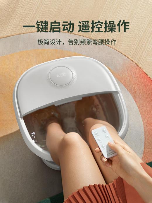 【恒温足浴 红光暖足】旗舰版艾斯凯可折叠泡脚桶 气泡自助按摩 红光暖足 智能遥控 商品图2