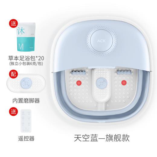【恒温足浴 红光暖足】旗舰版艾斯凯可折叠泡脚桶 气泡自助按摩 红光暖足 智能遥控 商品图5