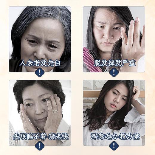 【买2送1】初草堂五黑谷物糕 白发生黑 提高睡眠  150g/盒 商品图1