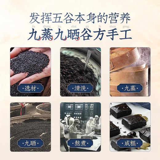 【买2送1】初草堂五黑谷物糕 白发生黑 提高睡眠  150g/盒 商品图4
