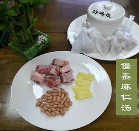 僵蚕麻仁汤(新鲜食材、山泉水现炖,需提前2小时预定)