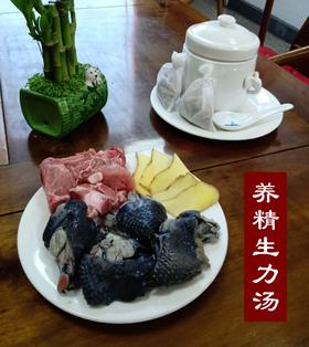 养精生力汤(新鲜食材、山泉水现炖,需提前2小时预定)