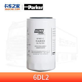 派克B7461-C机油滤清器 适用于一汽解放J66DL2、L3发动机 卡车之家