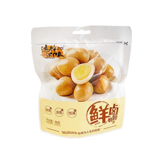 【达林达味】卤蛋鹌鹑蛋熟食休闲零食88g 商品图0