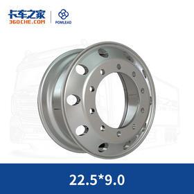 珀然 锻造铝圈 车轮 22.5x9.0【包邮】