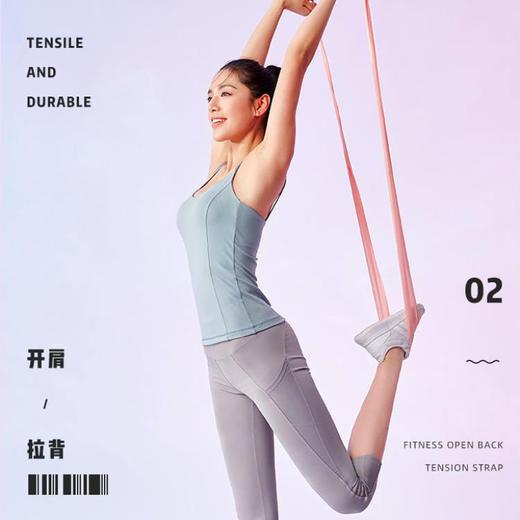 大鱼家·瑜伽三件套,在家练出好身材,夏日轻盈有气质 商品图3