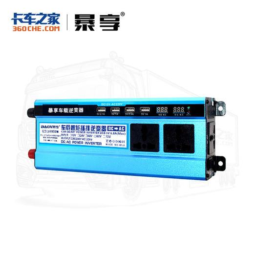 暴享 逆变器 修正弦波950W 商品图0