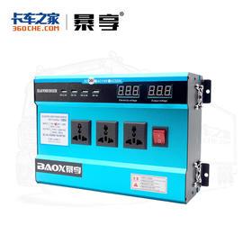 暴享 逆变器 修正波 2000W(24V)