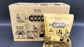 鱼圆金锦澄百年老店