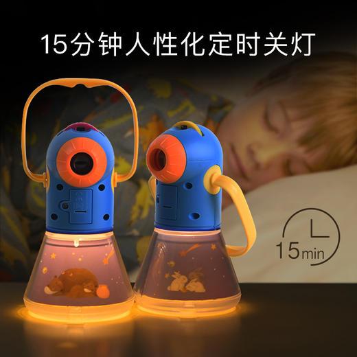 【八大功能集于一体 无惧黑暗的小勇士 宝宝的引路灯】mideer多功能故事灯 商品图1