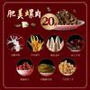 [螺肉款袋装螺蛳粉]肥美螺肉 鲜辣酸爽 380g/包 商品缩略图2