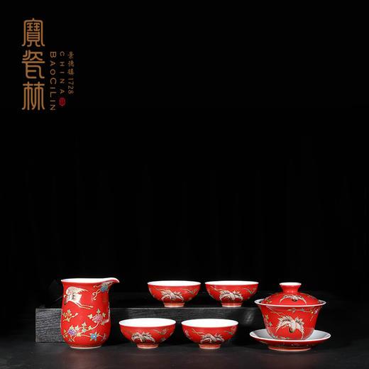 宝瓷林 珐琅彩描金瑞鹤石榴杯6头茶具 商品图0