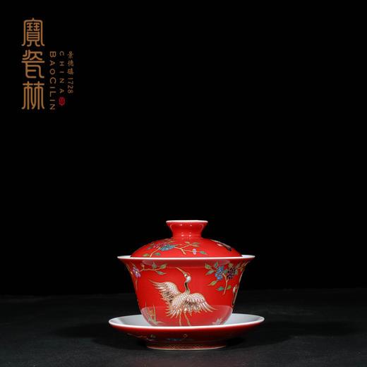 宝瓷林 珐琅彩描金瑞鹤石榴杯6头茶具 商品图1