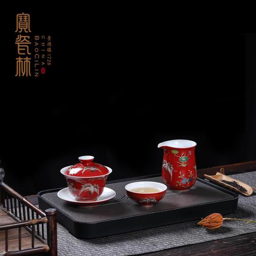 宝瓷林 珐琅彩描金瑞鹤石榴杯6头茶具 商品图2