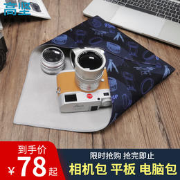 Cokin高坚百贴布摄影款 微单反相机包