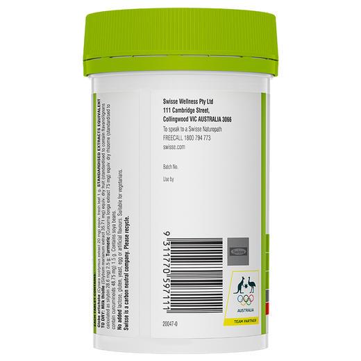 澳洲进口swisse护肝120粒 天然草本肝脏熬夜加班喝酒吸烟奶蓟草片200粒 商品图7