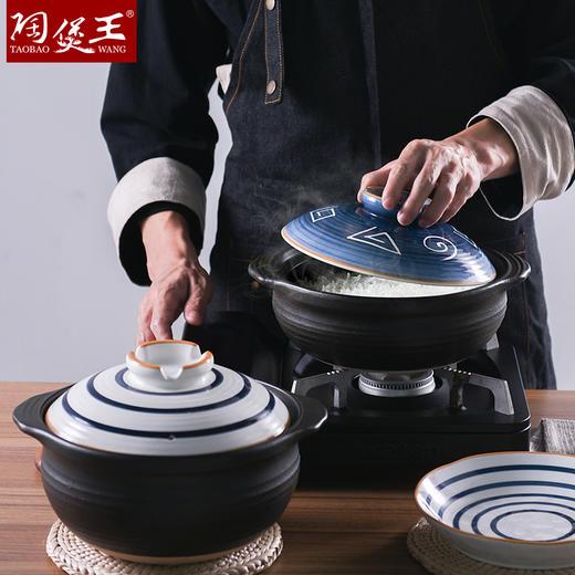 【古法传承 日式陶瓷】陶煲王日式砂锅 22道工艺 匠人手绘釉下彩 商品图5