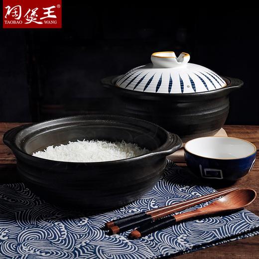 【古法传承 日式陶瓷】陶煲王日式砂锅 22道工艺 匠人手绘釉下彩 商品图0