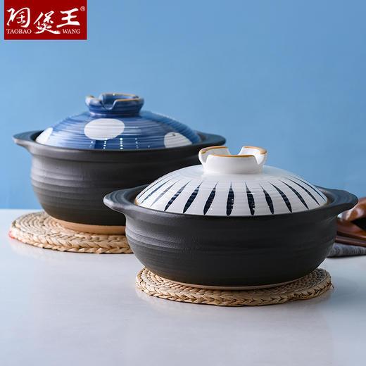 【古法传承 日式陶瓷】陶煲王日式砂锅 22道工艺 匠人手绘釉下彩 商品图2