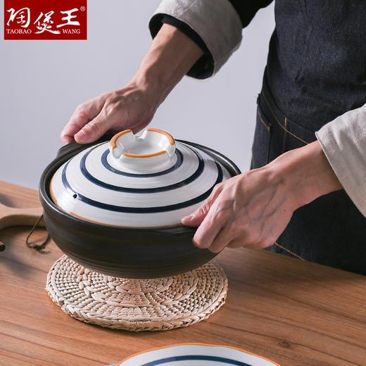 【古法传承 日式陶瓷】陶煲王日式砂锅 22道工艺 匠人手绘釉下彩 商品图7