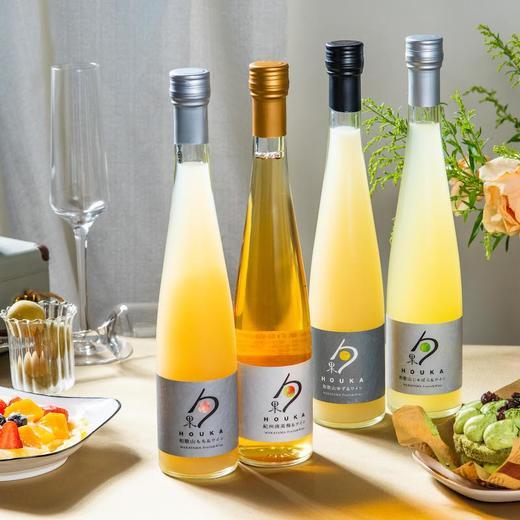[汤浅裹果配制酒]直接把水果的美味包起来  375ml/瓶 商品图11