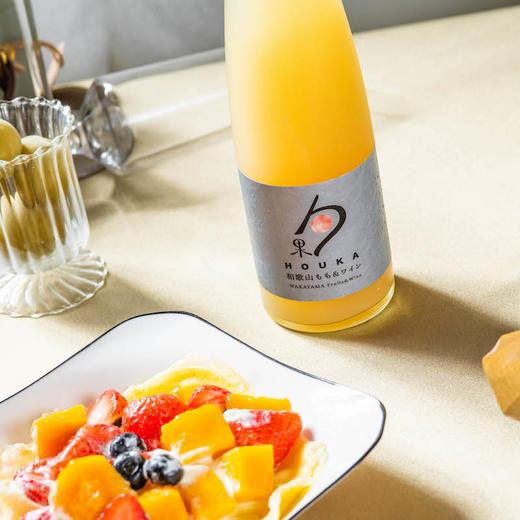 [汤浅裹果配制酒]直接把水果的美味包起来  375ml/瓶 商品图1