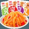 【神农魔芋】魔芋制品魔芋素毛肚休闲零食500g 商品缩略图2