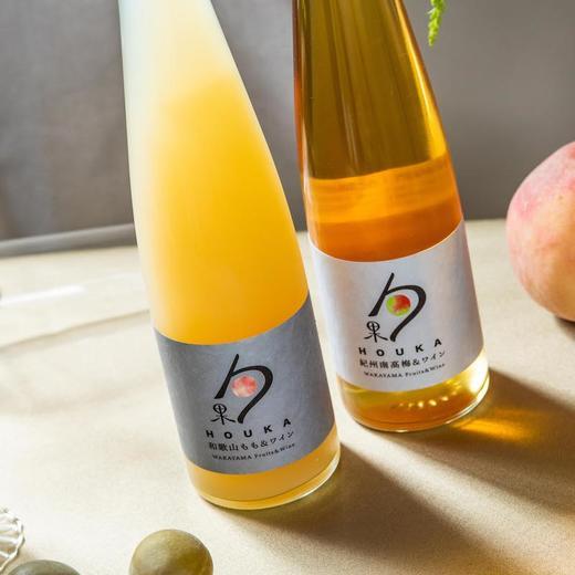 [汤浅裹果配制酒]直接把水果的美味包起来  375ml/瓶 商品图8