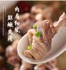 雄二汪集鸡汤400g/罐*3罐 家庭装方便速食汤懒人炖汤加热即食滋补汤 商品缩略图1
