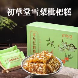 【买3送2】初草堂雪梨枇杷糕 地道食材 口感软糯 滋养咽喉 16袋/盒