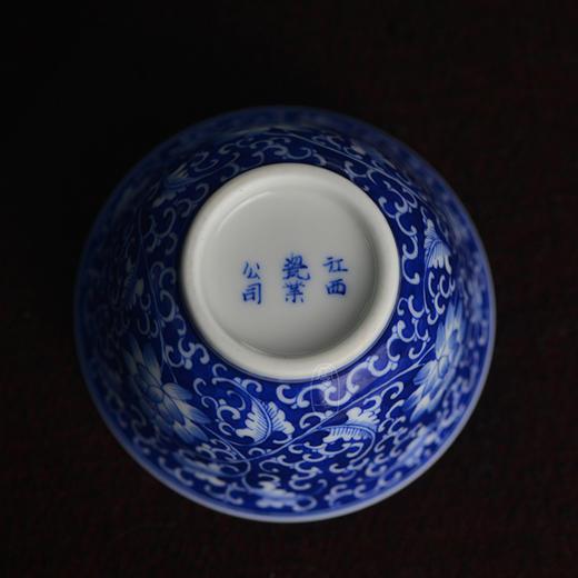 蓝和白 手绘蓝地青花缠枝莲品茗杯 商品图4