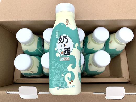 爱巴仁  富硒核桃乳(368ml*10瓶) 商品图5