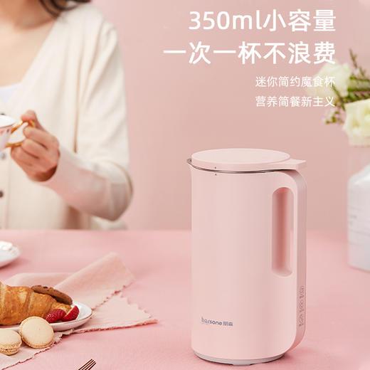 mokkom破壁机家用加热全自动小型迷你豆浆榨汁机多功能料理机 商品图0